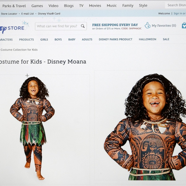 Disney Polynesian Costume_351640