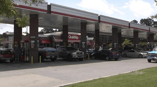 quiktrip gas station convenience store_498091