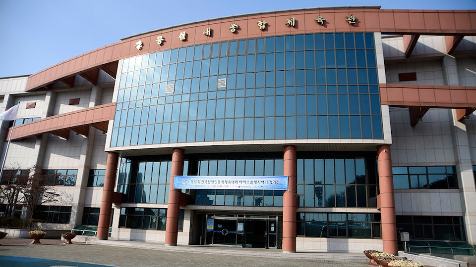 gangneung-curling-centre_usatsi_8377796_521704