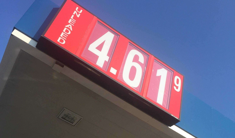Murphy USA gas station_536902