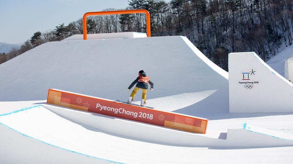 silje_norendal_2018_olympics_practice_gettyimages-915298776_1920_633591