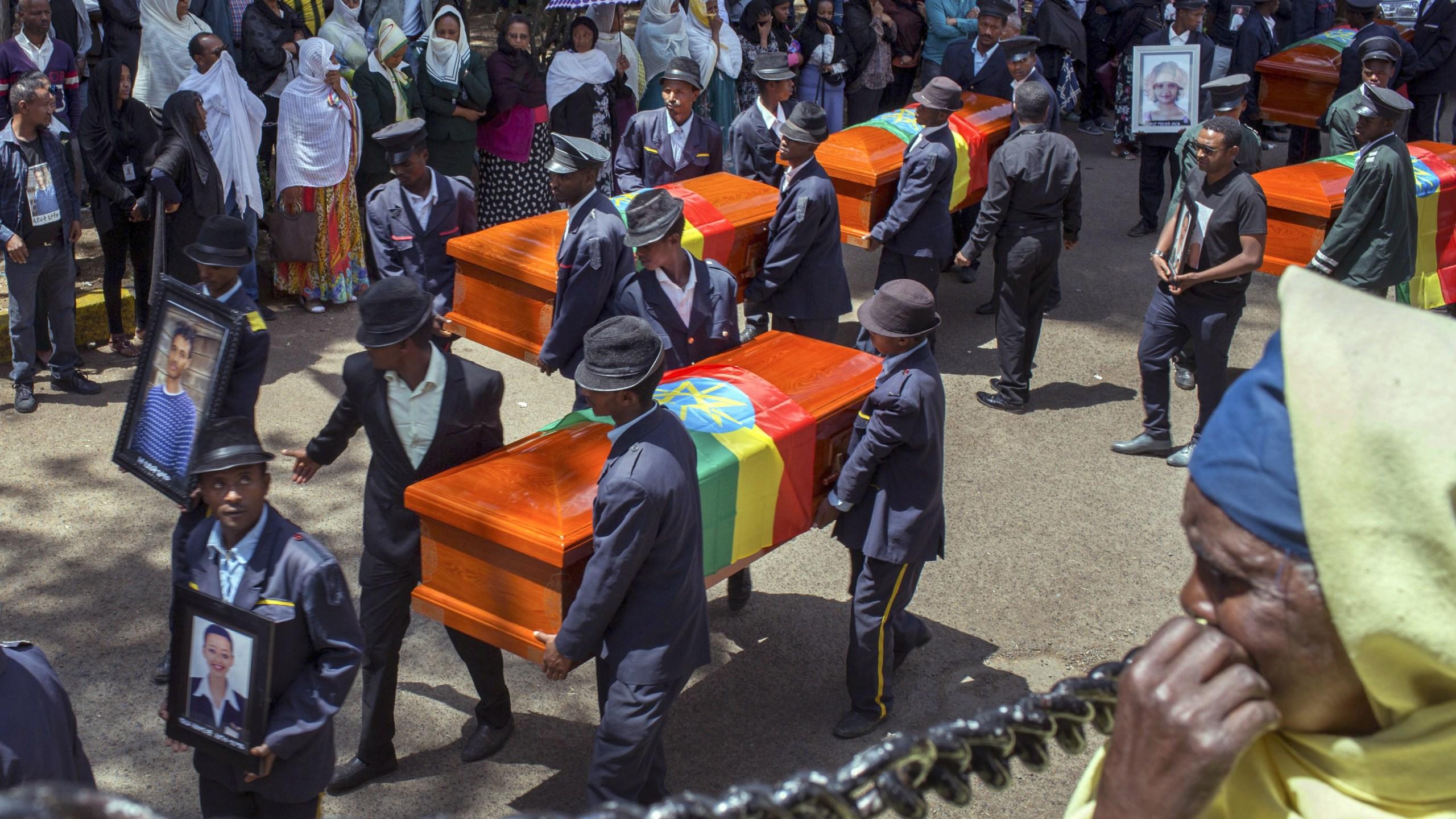 Ethiopian funeral