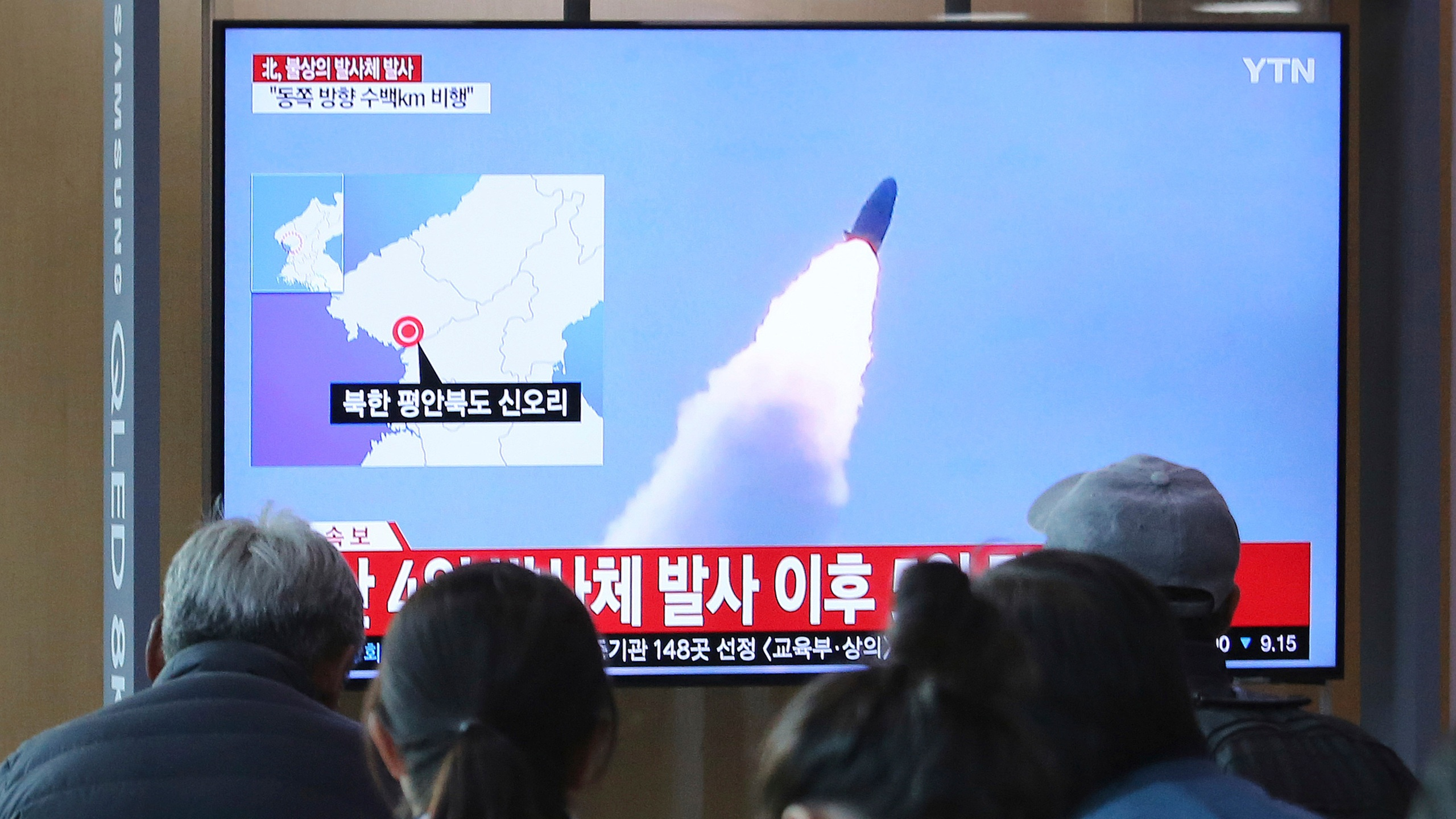 South Korea North Koreaa Projectile_1557429347874