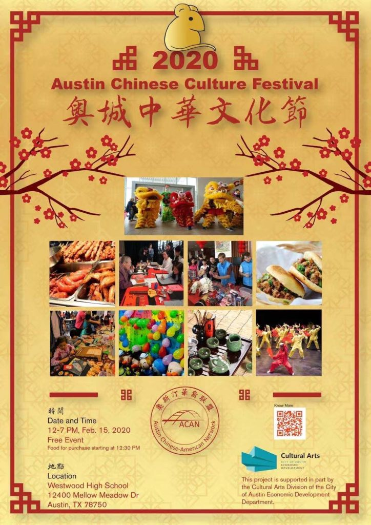 Round Rock ISD says there is no coronavirus danger at Chinese cultural festival
